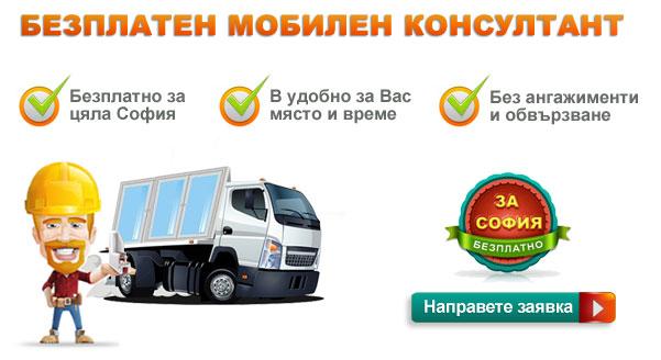 mp-mobile-services